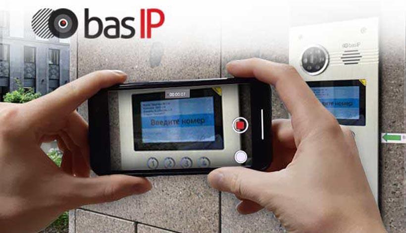 Конкурс на лучший видеоролик о Bas IP