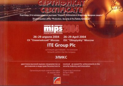 MIPS 2004